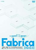 Fabrica [10.0.1]