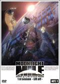 MOONLIGHT MILE -ムーンライトマイル- 1st season -Lift off-セット