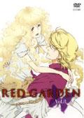 RED GARDEN Vol.8