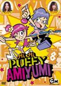 Hi Hi Puffy AmiYumi Vol.8