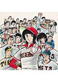 野球狂の詩 VOL.8