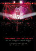 "sg WANNA BE+/sg WANNA BE+ 2006 Live Concert 1 The 3rd Masterpiece ""Eternal Triangle"""