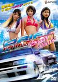 ドリフト SPECIAL 〜Beauty Battle〜