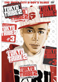 TOKYO TRIBE 2 3