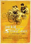 joe kid on a STING-RAY