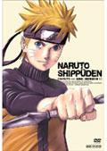 NARUTO −ナルト− 疾風伝 風影奪還の章 1