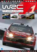 WRC 世界ラリー選手権 公認DVD 2007 Vol.1 モンテカルロ/スウェーデン/ノルウェー/メキシコ