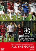 UEFAチャンピオンズリーグ2006/2007 ザ・ゴールズ