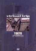 virtual trip TOKYO 空撮 VOL.1 DAYTIME TO EVENING