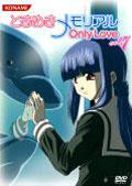 ときめきメモリアル OnlyLove vol.7