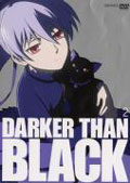 DARKER THAN BLACK −黒の契約者− 2