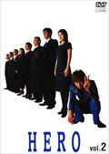 HERO vol.2