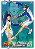 テニスの王子様 オリジナルビデオアニメーション 全国大会篇 セミファイナル VOLUME 2