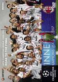 UEFAチャンピオンズリーグ2006/2007 ミラン 優勝への軌跡