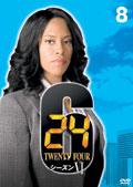 24 −TWENTY FOUR− シーズンVI vol.8