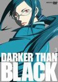 DARKER THAN BLACK −黒の契約者− 3