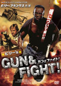 ビリー's GUN & FIGHT!