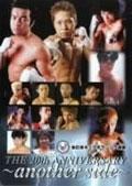 全日本キックボクシング連盟 THE 20th ANNIVERSARY 〜another side〜 disc.1