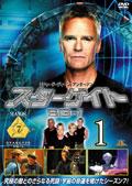 スターゲイト SG-1 シーズン7セット