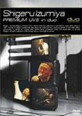 泉谷しげる PREMIUM LIVE in duo