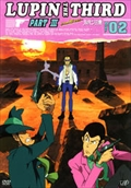 LUPIN THE THIRD PART III Disc 02