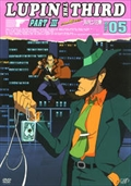 LUPIN THE THIRD PART III Disc 05