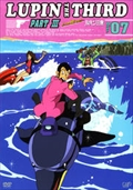 LUPIN THE THIRD PART III Disc 07