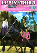 LUPIN THE THIRD PART III Disc 08