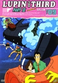 LUPIN THE THIRD PART III Disc 09