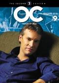 The OC オー・シー <セカンド・シーズン> 9