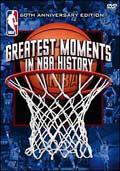 NBA グレイテスト モーメント イン NBAヒストリー