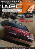 WRC 世界ラリー選手権 公認DVD 2007 Vol.4 スペイン/フランス/日本