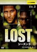 LOST シーズン3 Vol.3
