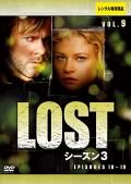 LOST シーズン3 Vol.9