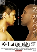 K-1 WORLD MAX 2007 〜世界一決定トーナメント開幕戦〜
