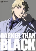 DARKER THAN BLACK −黒の契約者− 8