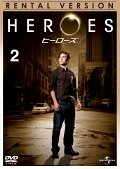 HEROES ヒーローズ 2