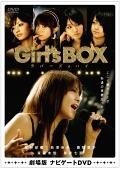 Girl's BOX ラバーズ・ハイ 〜劇場版ナビゲートDVD〜
