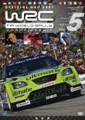 WRC 世界ラリー選手権 公認DVD 2007 Vol.5 総集編