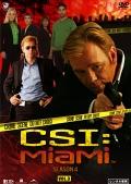 CSI:マイアミ シーズン4 Vol.3