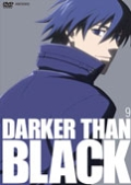 DARKER THAN BLACK −黒の契約者− 9