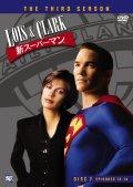 LOIS & CLARK 新スーパーマン<サード・シーズン> 7
