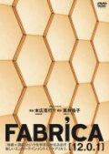 FABRICA[12.0.1]-BABY BLUE-