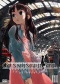 GUNSLINGER GIRL-IL TEATRINO- III