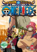 ONE PIECE ワンピース 9thシーズン エニエス・ロビー篇 R-6