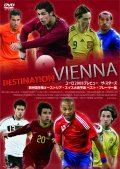EURO2008 プレビュー ザ・スターズ 欧州選手権オーストリア・スイス大会予選 ベストプレーヤー集
