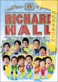 リチャードホール 同窓会 〜紫陽花の間〜