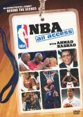 NBA オール・アクセス