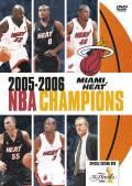 マイアミ・ヒート/2005-2006 NBA CHAMPIONS