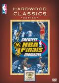 NBA グレイテスト・ファイナル・モーメント